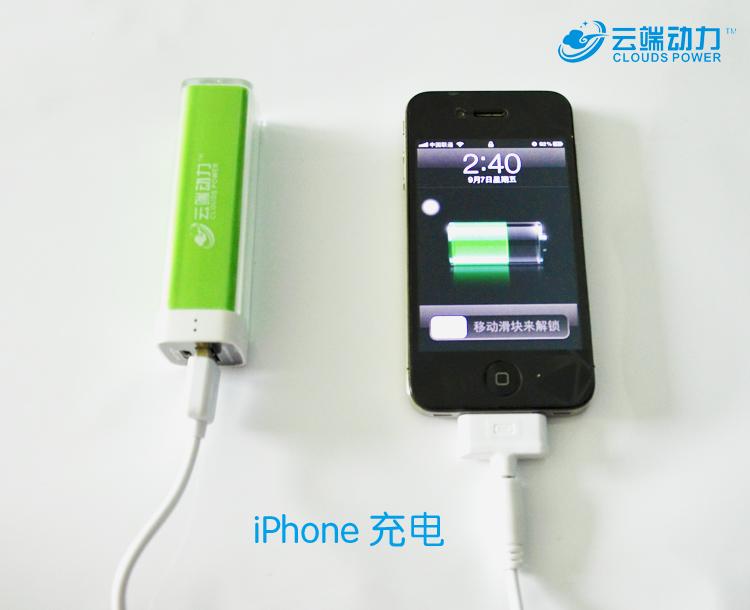 创意亚博体育官方登陆手机充电宝云端动力苹果 小米 华为 联想 后备电池 HTC 手机移动电源