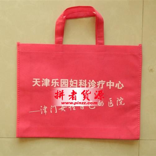 天津无纺布袋定制