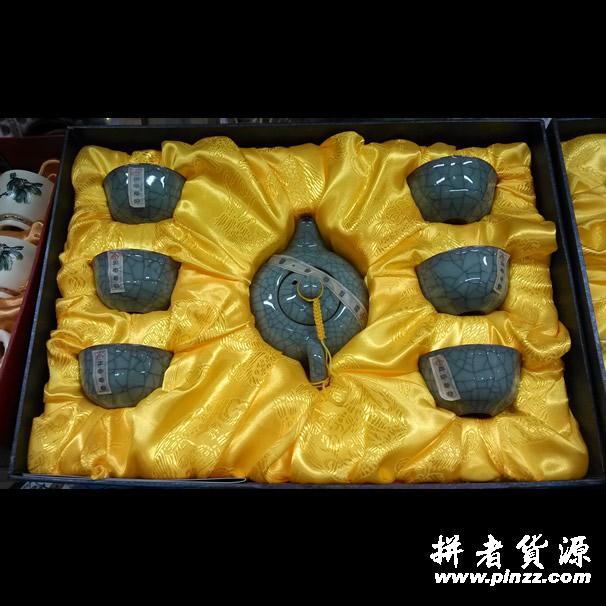 龟裂纹上品陶瓷茶具7件套