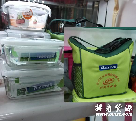 保鲜饭盒二件套 夏季促销亚博体育官方登陆首选 比乐扣还好 超保温