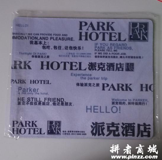 天津广告鼠标垫定制 220*180*2