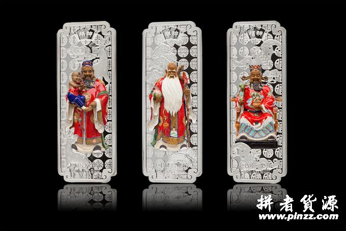 中国吉祥系列之福禄寿银条 投资银条 收藏银条90g 999 千足银