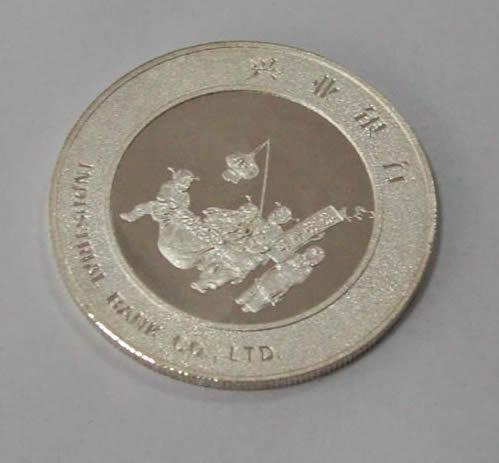 金币 银币定制 纪念亚博体育官方登陆定制