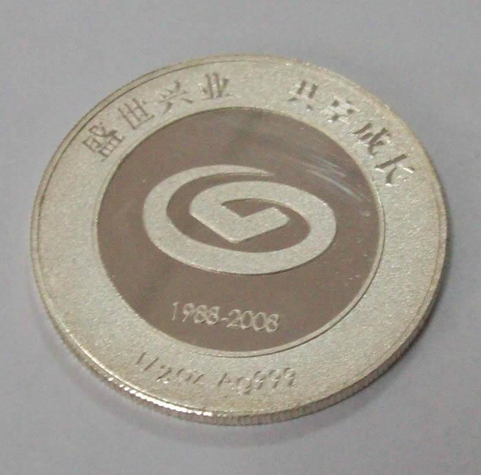 银币订制、金银币定制 纪念亚博体育官方登陆定制