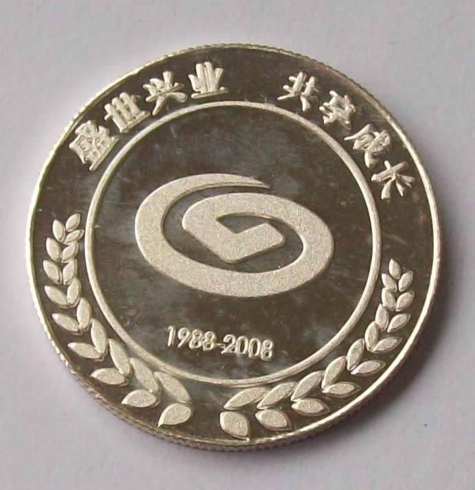 金条 金银币定制 纪念亚博体育官方登陆定制  为银行定制的金融亚博体育官方登陆