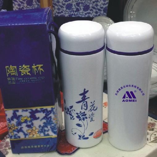 青花瓷保温杯  公司庆典亚博体育官方登陆 广告杯 马克杯 送客户送员工特别好