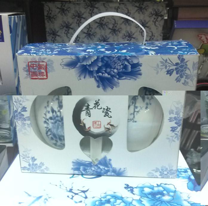 青花瓷餐具3件套