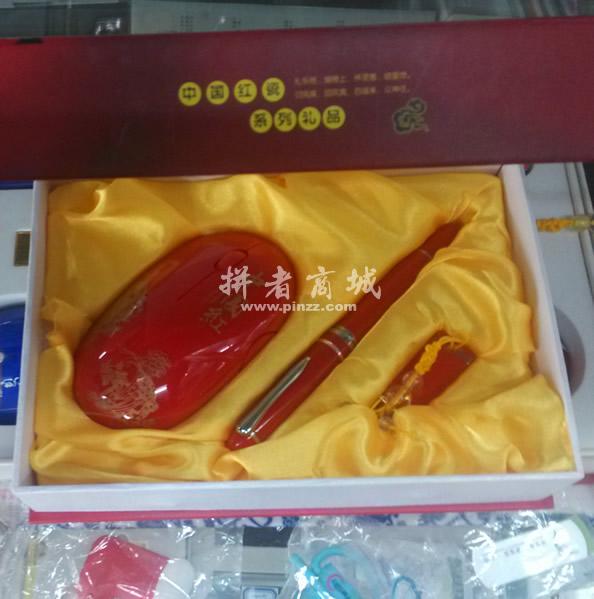 中国红瓷U盘三件装、beplay体育特色beplay官网全站、外事beplay官网全站套装