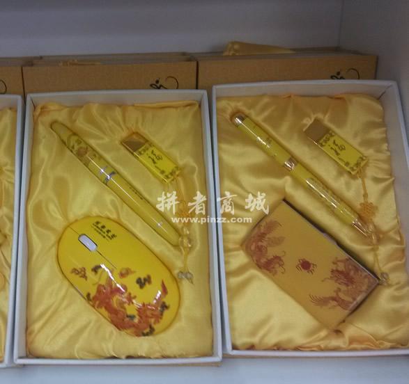 帝王黄u盘3件套、青花瓷U盘套装、天津特色亚博体育官方登陆