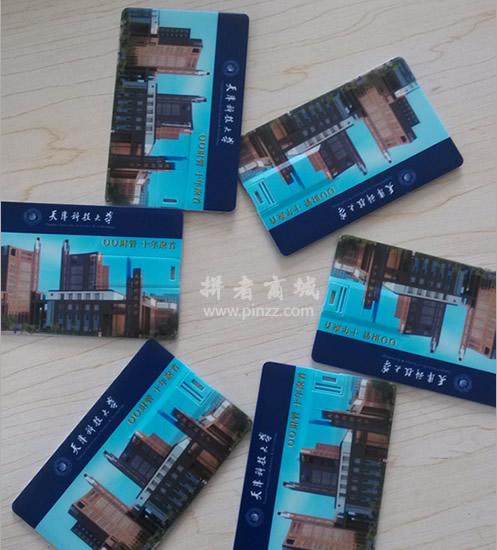 天津广告u盘定制案例 卡片u盘 为天津的大学定制的u盘