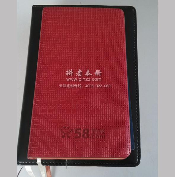 天津记事本制作厂【拼者本册】为58同城做的小本 48开线装本