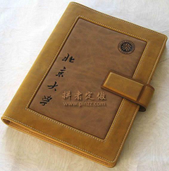 天津订做32开活页本,定制皮面笔记本_天津记事本厂家