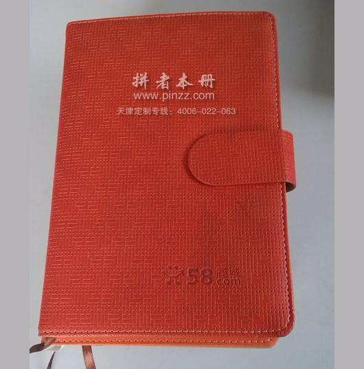 天津记事本制作厂家【拼者本册】为58同城定制笔记本  32开线装本