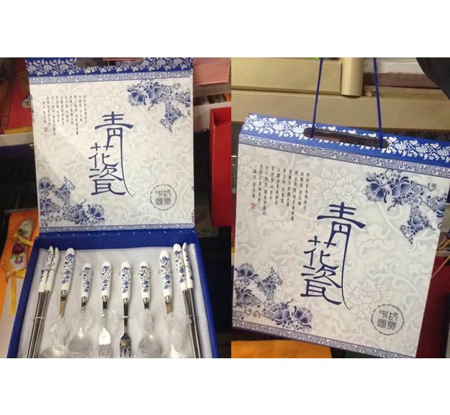 青花瓷餐具8件套