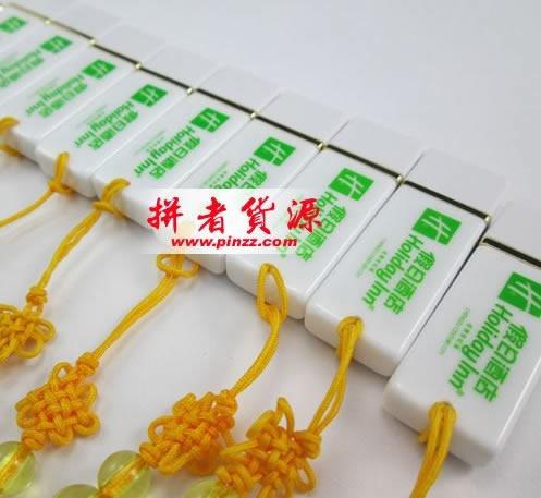青花瓷u盘 -天津u盘厂家