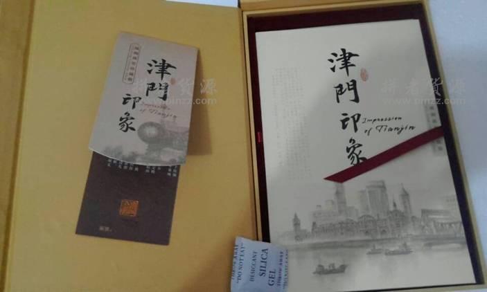 真丝邮票珍藏册《津门印象》天津文化亚博体育官方登陆