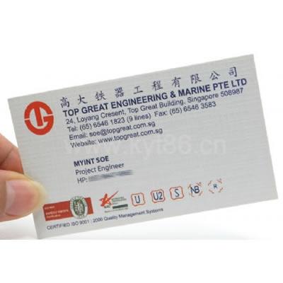布纹纸名片印刷,天津名片印刷公司