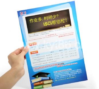 16开宣传单印制1000张  天津彩页印刷千张起做