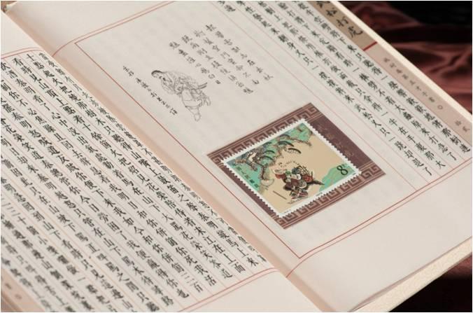 丝绸邮币珍藏册《水浒传》