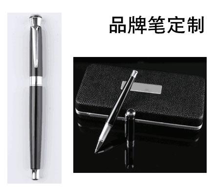 品牌签字笔,天津定制亚博体育官方登陆笔,定制商务亚博体育官方登陆笔,亚博体育官方登陆笔套装定制LOGO