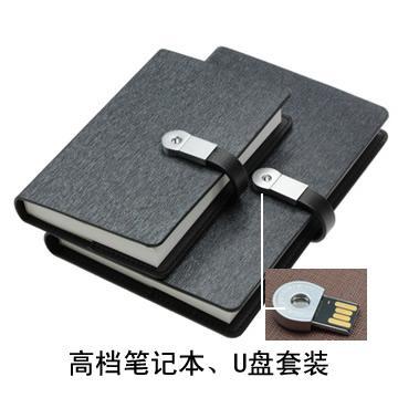 商务记事本u盘2件套- 高档皮面记事本+金属8G优盘