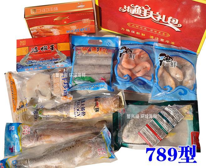 蟹兴阁海鲜卡- 789型海鲜礼盒