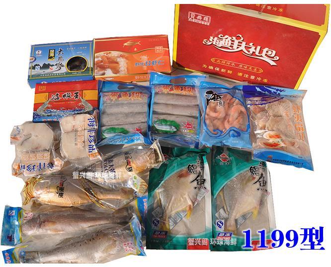 蟹兴阁海鲜卡- 1199型海鲜礼盒