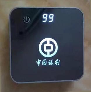 魔方广告移动电源   LED充电宝定制屏可定制LOGO  魔方电量数显移动电源 亚博体育官方登陆定做企业LOGO
