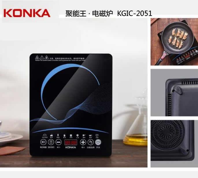 康佳KONKA 聚能王 · 电磁炉  KGIC-20511盒