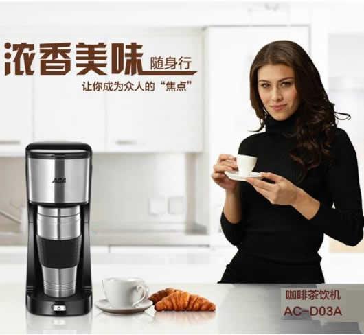 ACA滴漏咖啡茶饮机(备货)1盒
