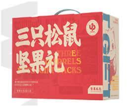 三只松鼠坚果礼盒C款(国红款)