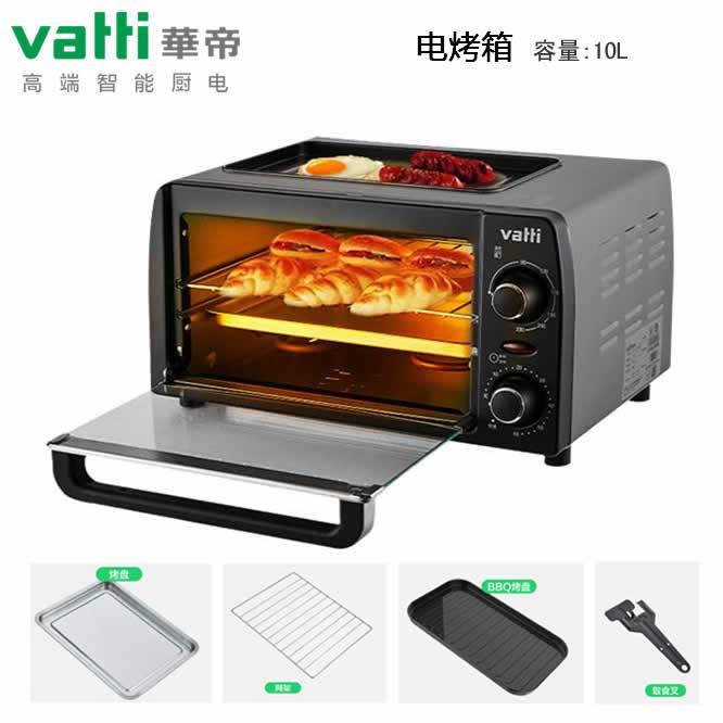 华帝高端厨房电器 电烤箱