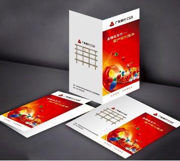 企业宣传彩页设计/ DM单印刷