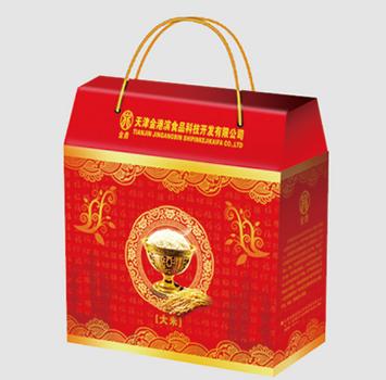 包装盒设计制作,天津包装盒印刷