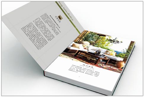企业形象画册的设计