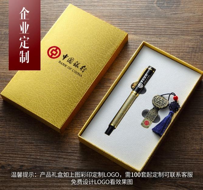 龙头钢笔中国风元宝铜钱u品套装 亚博体育官方登陆套装定制logo