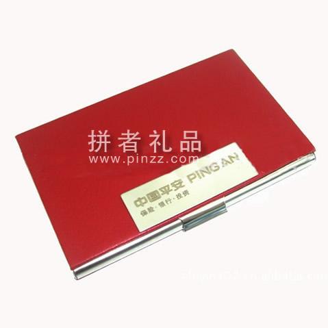 亚博体育官方登陆名片盒定制 可印企业标志 17