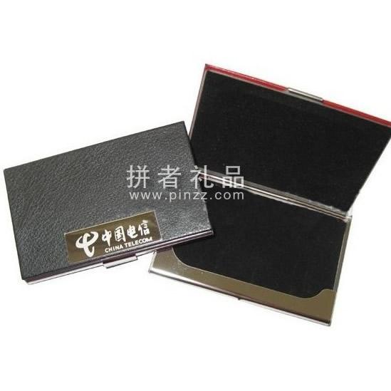 beplay官网全站名片盒beplayer体育官网 可印企业标志 4