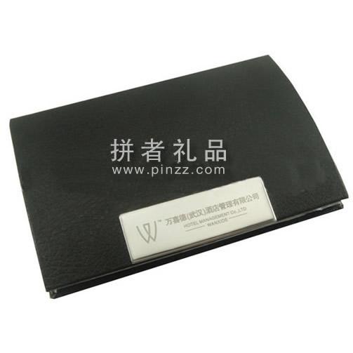 beplay官网全站名片盒beplayer体育官网 可印企业标志6