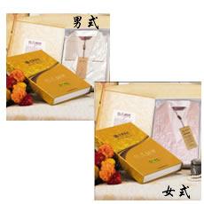 韩式刺绣真丝睡衣(男女各一套)1盒