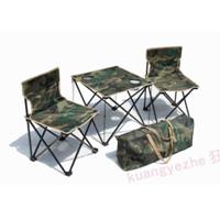 PINZZ迷彩户外桌椅三件套1套