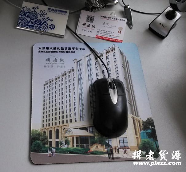 广告鼠标垫 天津拼者货源专供