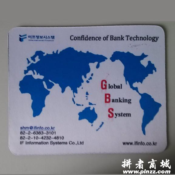 天津广告鼠标垫定制 210*260*2