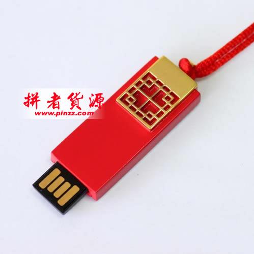 中国结亚博体育官方登陆U盘  4G