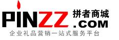 拼者网 pinzz.com 企业亚博体育官方登陆营销平台,促销亚博体育官方登陆,广告亚博体育官方登陆,展会亚博体育官方登陆,商务亚博体育官方登陆公司