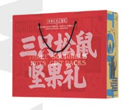 三只松鼠坚果礼盒A款(红黄款)1盒