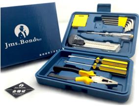 邦德特工之威士12合1家用工具套装1盒