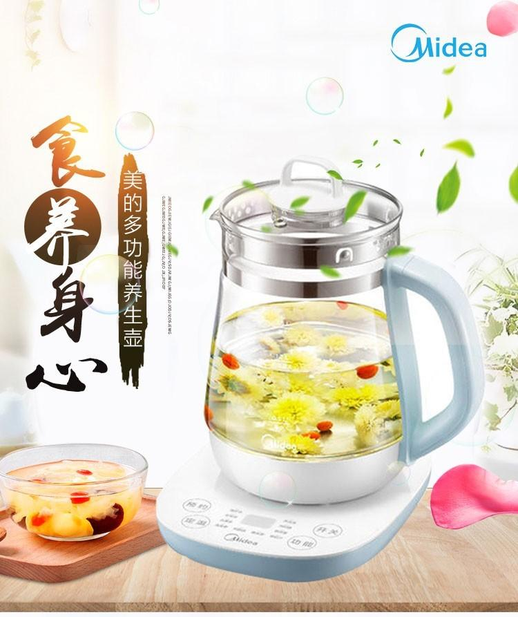 美的(Midea)养生壶煮茶器煎药壶煮茶壶1.5L电水壶GE1513a 1.5L1盒