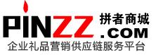拼者网 pinzz.com 企业亚博体育官方登陆营销平台,天津亚博体育官方登陆网,广告亚博体育官方登陆,展会亚博体育官方登陆,商务亚博体育官方登陆公司